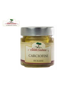 Carciofini_new_3